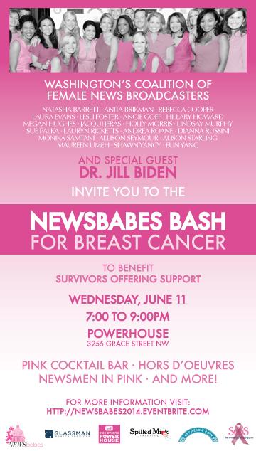 NEWSBABES_INVITE2014